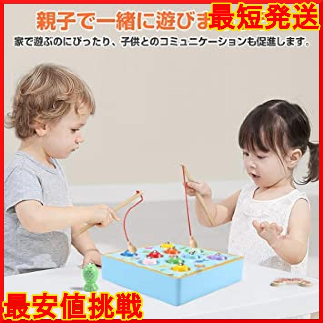 魚釣りおもちゃ Volador 釣りおもちゃ 木製 お釣りゲーム 知育玩具 釣り竿教育 幼児 子供 男の子 女の子 子ども 誕生_画像5