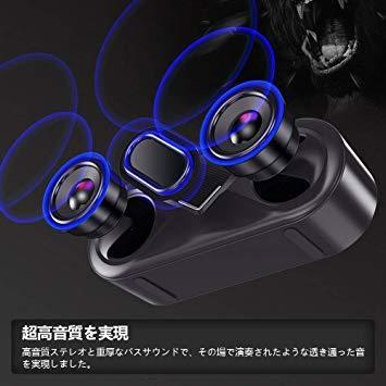 ブラック ZoeeTree bluetooth スピーカー ワイヤレススピーカー 高音質 重低音 充電式 大音量 ブルートゥース_画像5