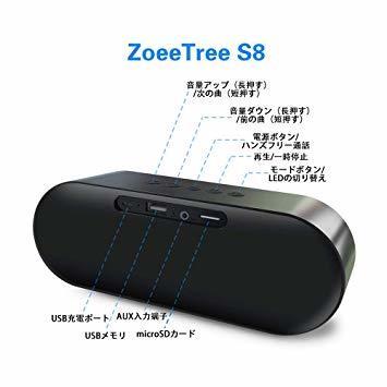 ブラック ZoeeTree bluetooth スピーカー ワイヤレススピーカー 高音質 重低音 充電式 大音量 ブルートゥース_画像4