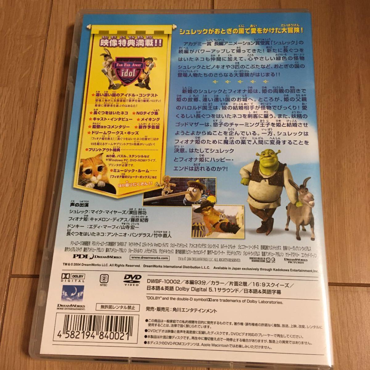 アニメDVD 4枚【バラ売り可】