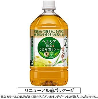 新品[トクホ] ヘルシア 緑茶 うまみ贅沢仕立て 1L&12本QUDU_画像7