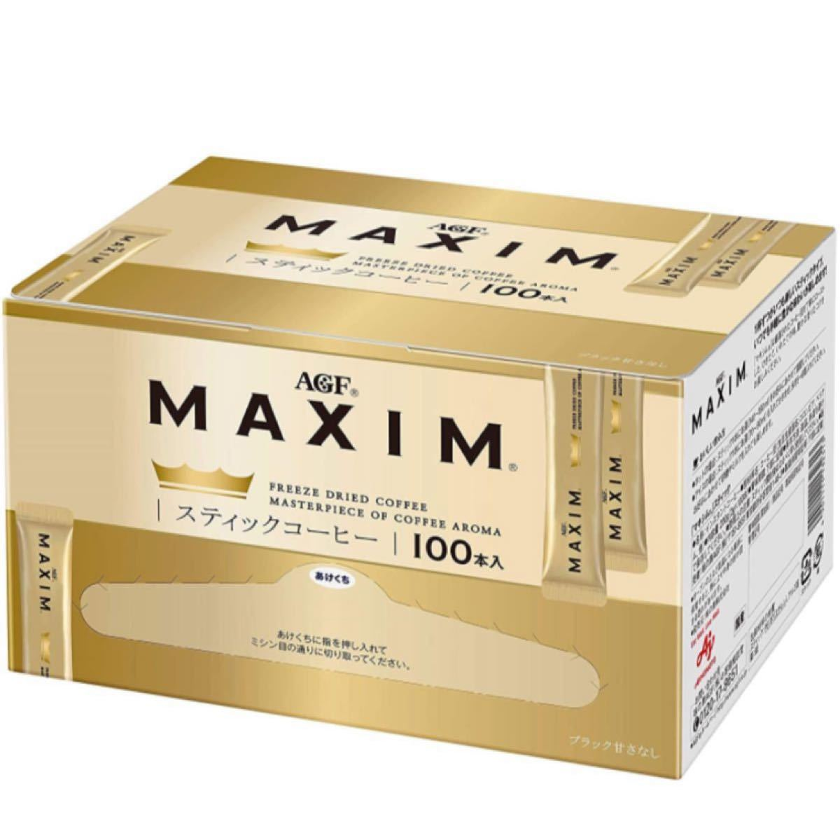 AGF MAXIM マキシム  コーヒー 100本 スティック インスタント 1箱