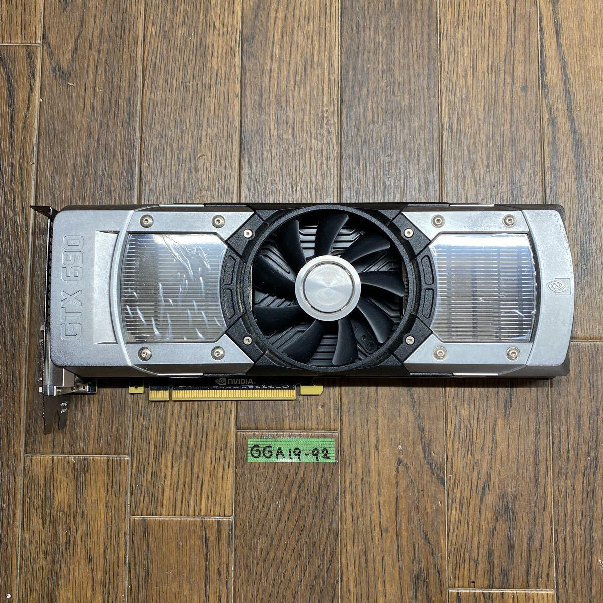 GGA19-92 激安 グラフィックボード ASUS NVIDIA GeForce GTX 690 GDDR5 4GB GTX690-4GD5 認識.画像出力のみ確認 中古品 同梱可能