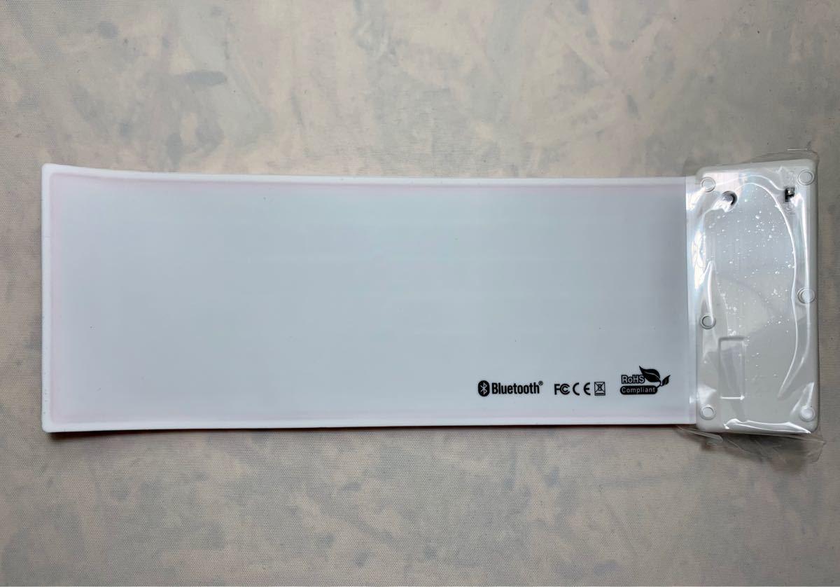 Bluetooth対応 シリコンソフトキーボード 防水 防塵 防油 防食 ワイヤレスキーボード Bluetoothキーボード