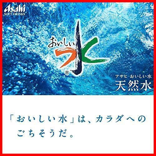 2Pc 新品 600ml×24本 アサヒ飲料 迅速対応 おいしい水 富士山 600ml&times24本_画像3