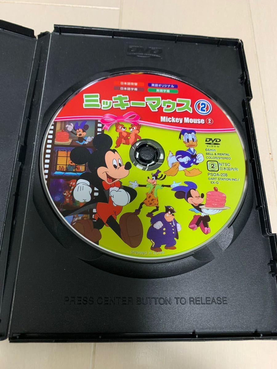 ディズニー ミッキーマウス DVD2枚セット