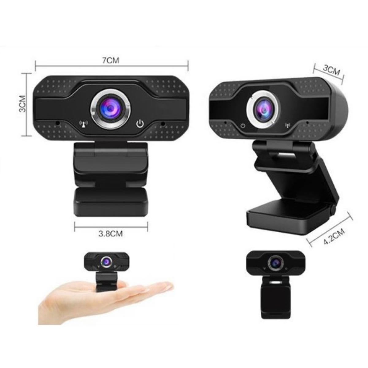 webカメラ 1080P ウェブカメラ マイク内臓 高画質800万画素テレワーク会議 ビデオ通話 簡単設置USB