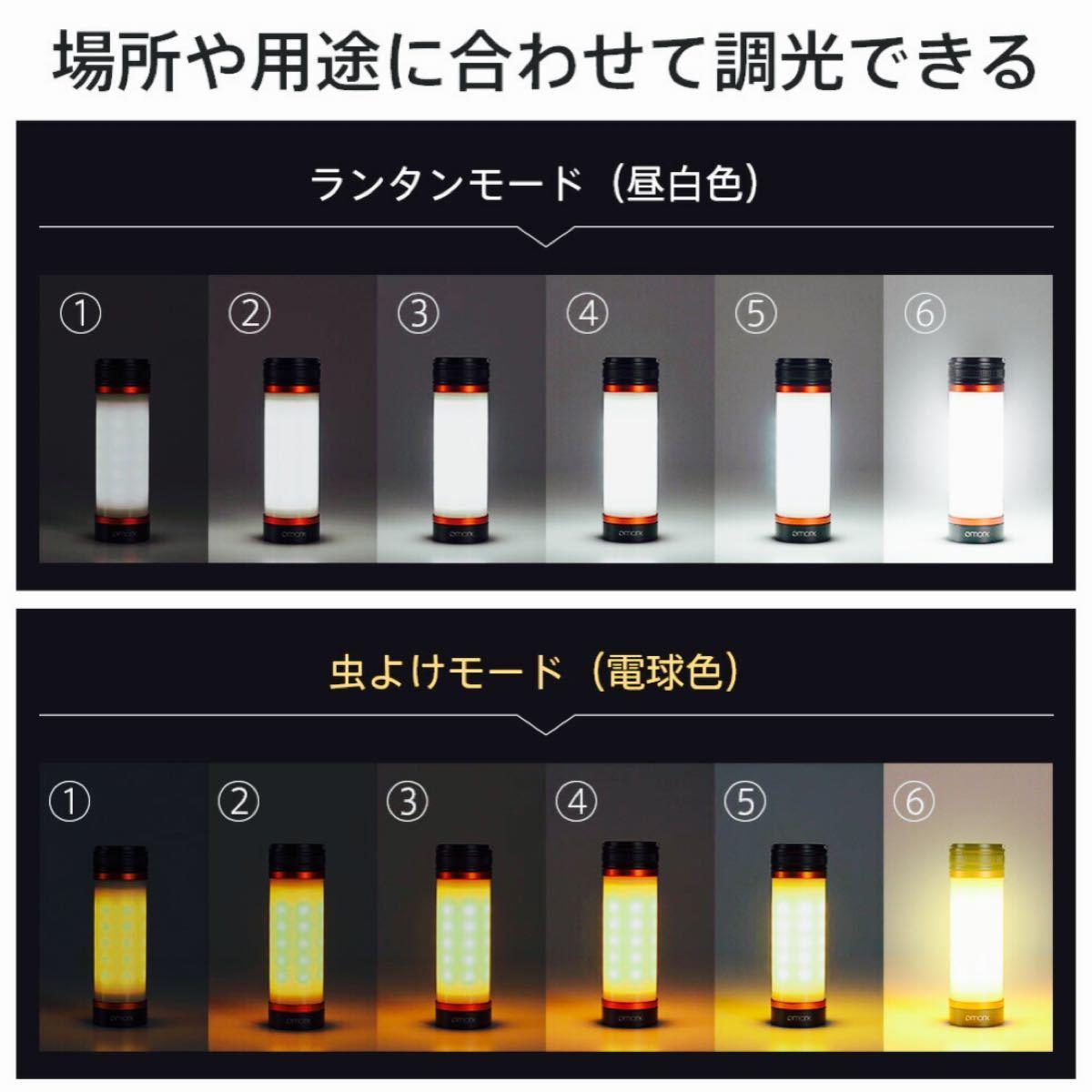 ランタン!即購入OK!4way設置 電池不要 充電式 アウトドア 応急用 警告灯 非常信号灯