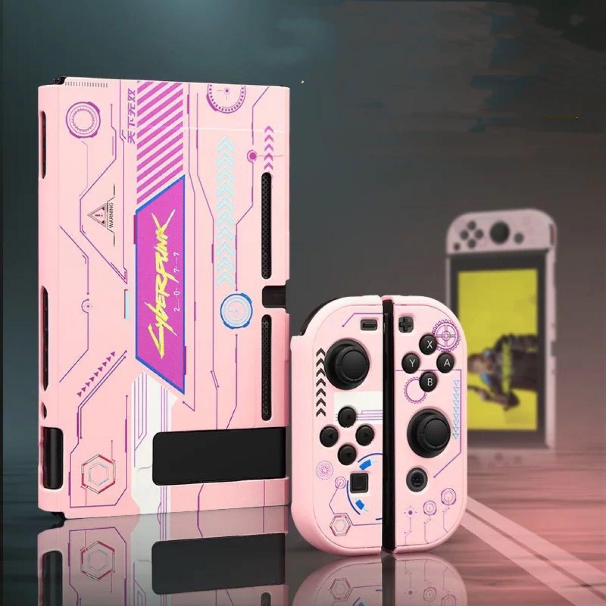 任天堂switch保護ハードカバー ニンテンドースイッチ分体式ケース ジョイコンカバー