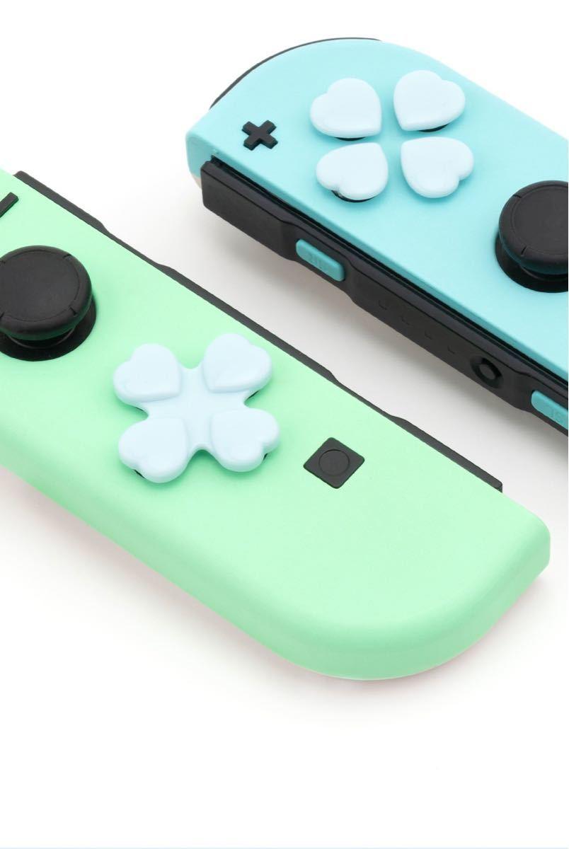任天堂switch Joy-Con ボタンキャップ 保護カバー ニンテンドースイッチジョイコンボタンカバー