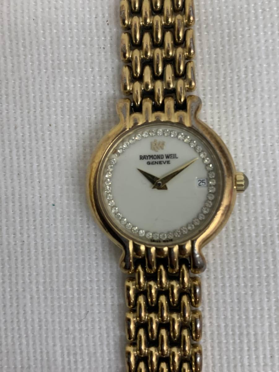 テスター反応あり RAYMOND WEIL レイモンド・ウェイル RW レディース クォーツ 腕時計 _画像2