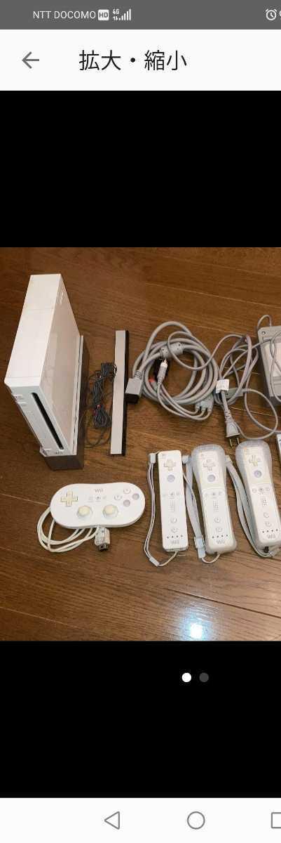 お買い得 Wii すぐ遊べる一式 マリオカートWii他8本セット 任天堂Wii クラシックコントローラー D端子ケーブル 充電バッテリー 動作確認済