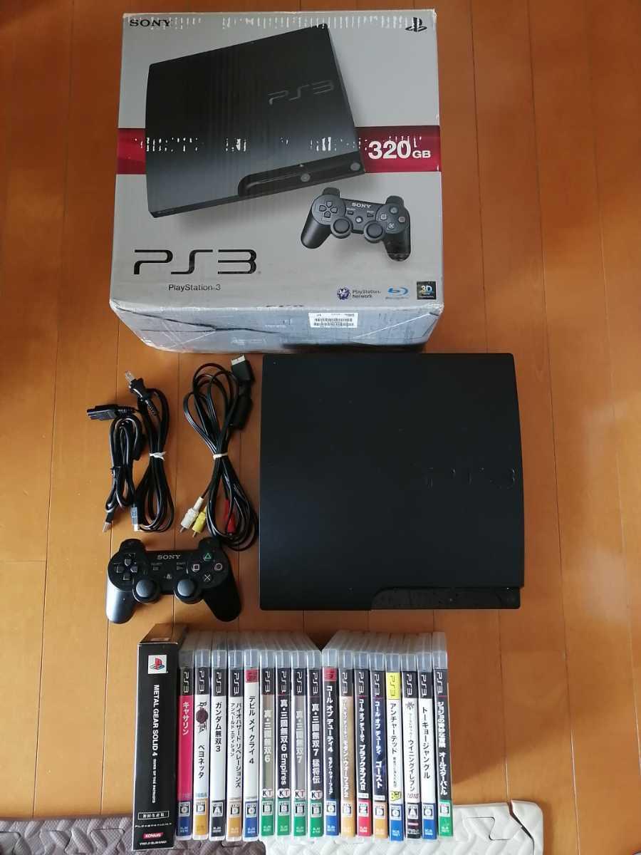 お買い得 美品 PS3  CECH-3000B 320GB 本体 黒 SONY  プレイステーション3 PlayStation3 本体一式 ソフト18本セット
