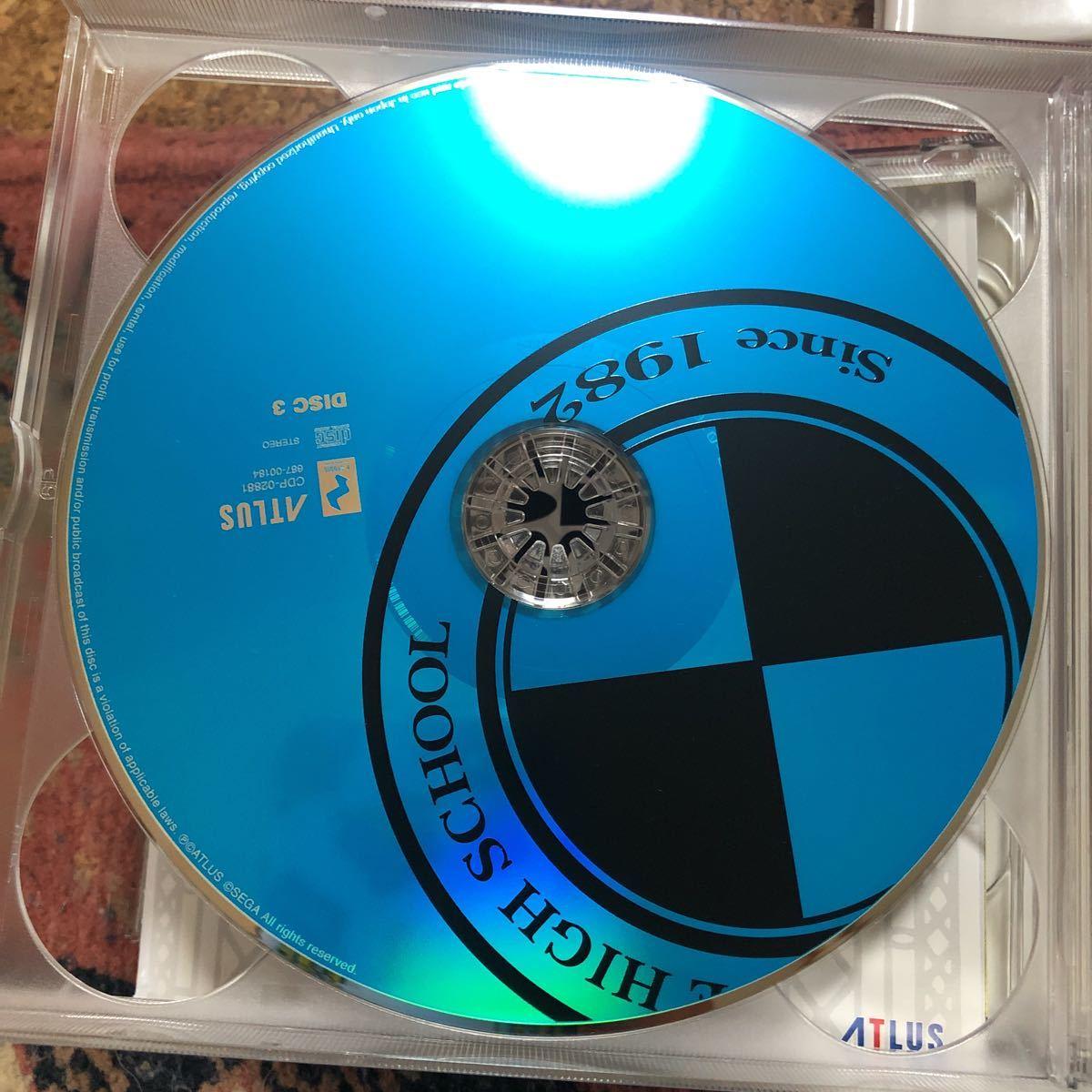 PS4 ペルソナ5 限定版