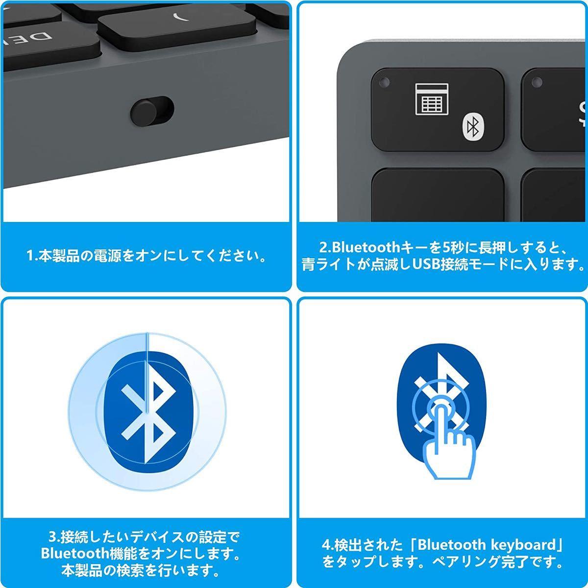 Bluetooth テンキーボード ワイヤレス