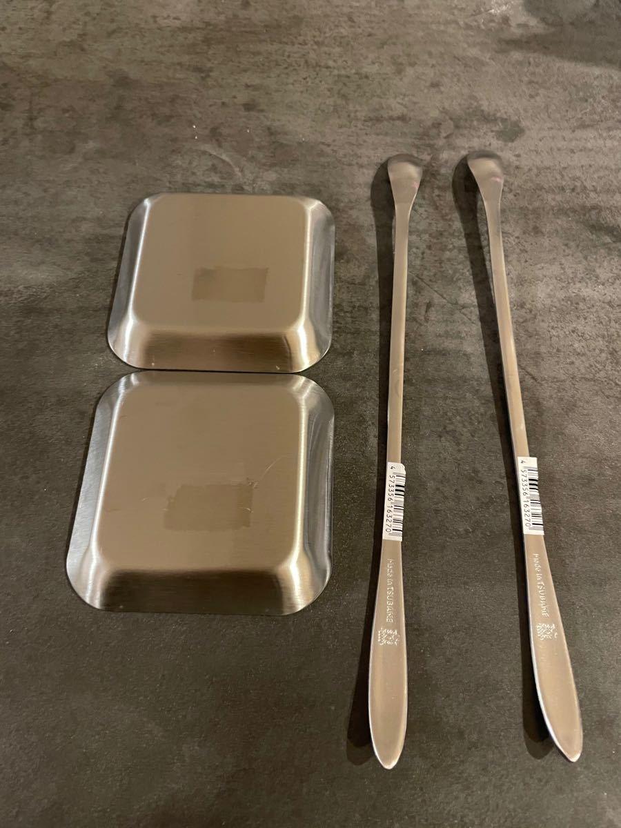 ツバメカトラリー 4点セット 薬味小皿&マドラー 新品未使用 made in tsubame 燕
