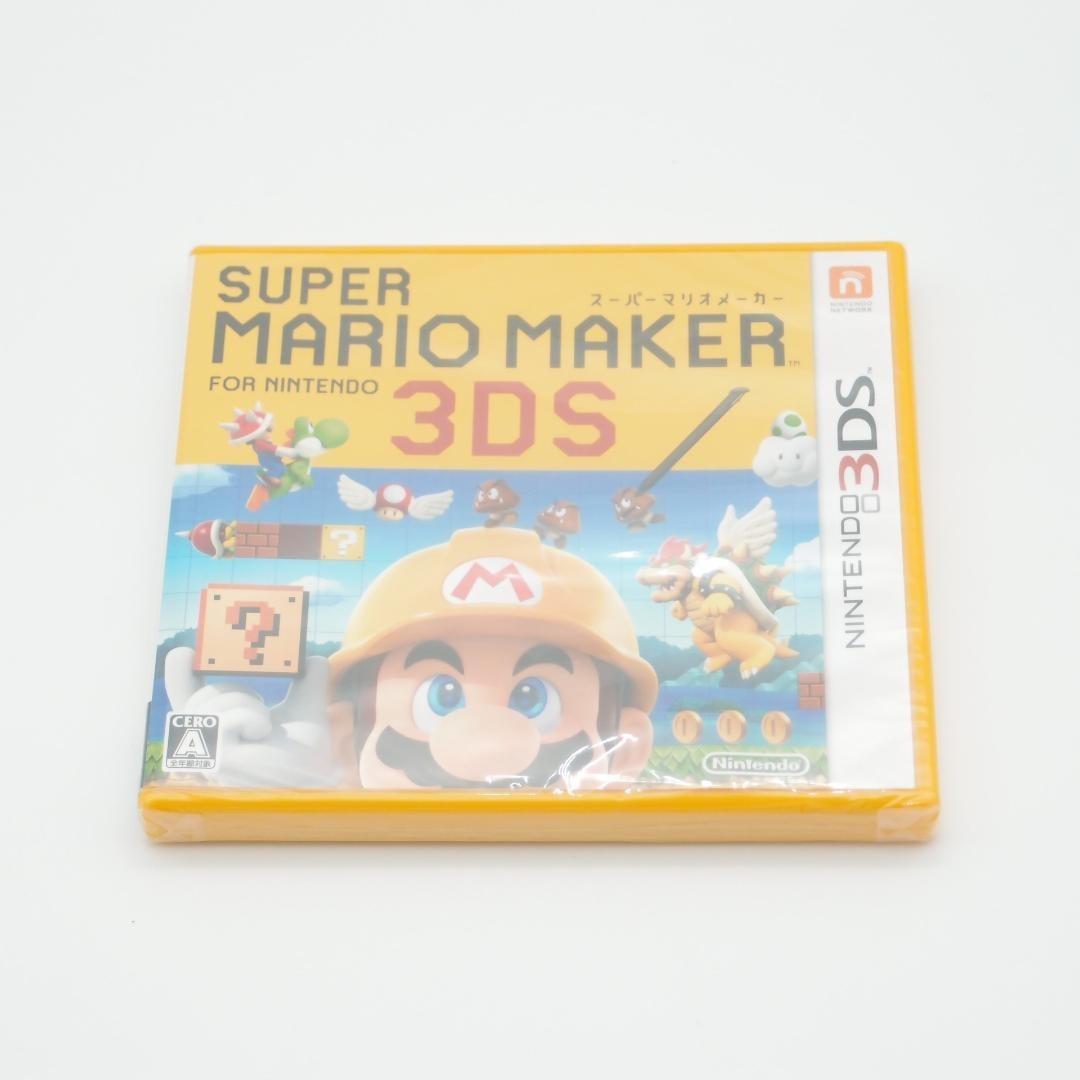 【新品未開封】スーパーマリオメーカー for ニンテンドー3DS