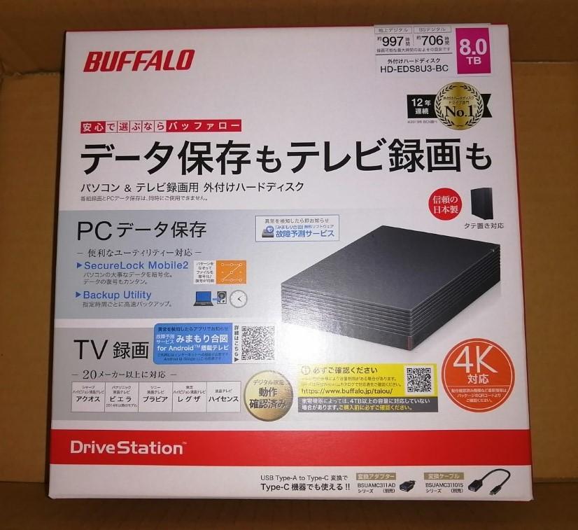 バッファロー HD-EDS8U3-BC パソコン&テレビ録画用 外付けHDD 8TB