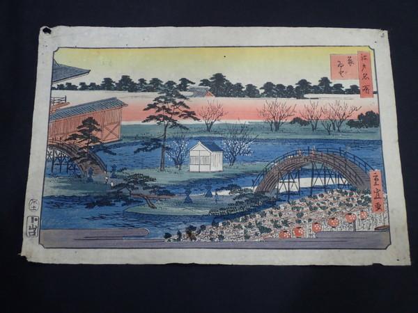 J75☆N 浮世絵 版画 (24) 重宣画 「江戸名所 亀いど」 木版画 錦絵 二代広重 (60)