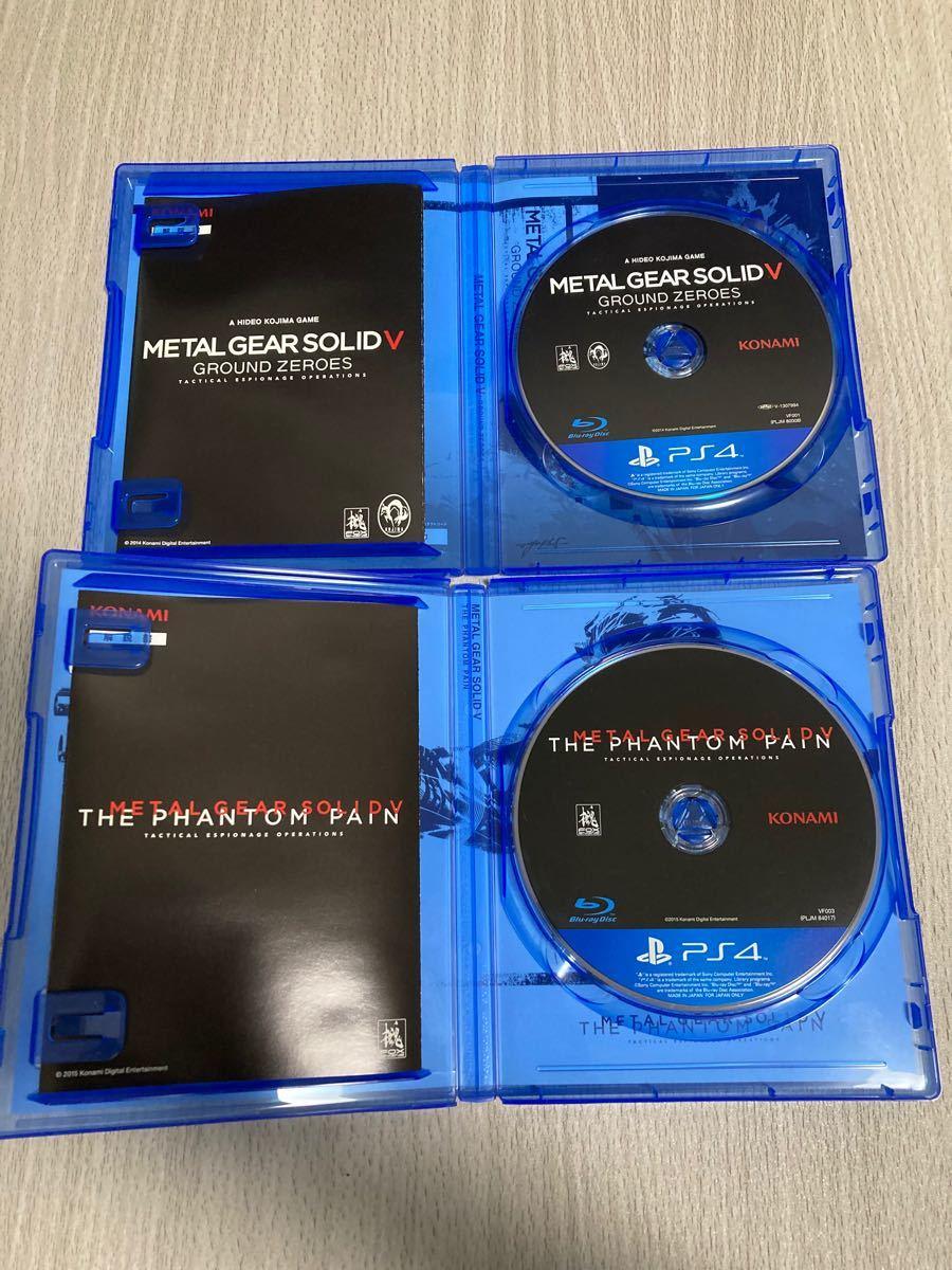 メタルギアソリッド5 ファントムペイン グラウンドゼロズ METAL GEAR SOLID PS4
