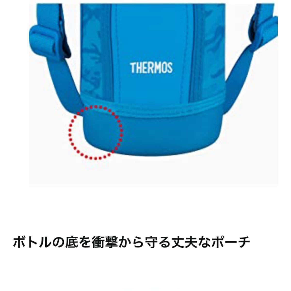 サーモス 水筒 真空断熱スポーツボトル ブルーカモフラージュ 1.0L FHT-1000F BL-C ブルーカモフラージュ 1L