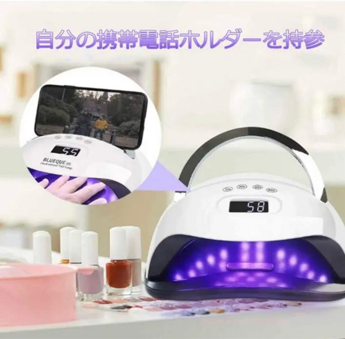 UVライト ネイルドライヤー36LEDS 168W レジン用 四つタイマー