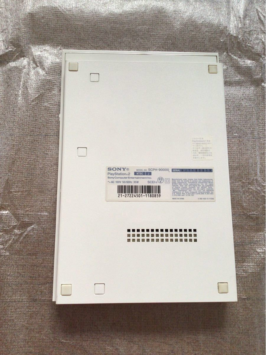 PlayStation2 SCPH-90000 CW プレイステーション2