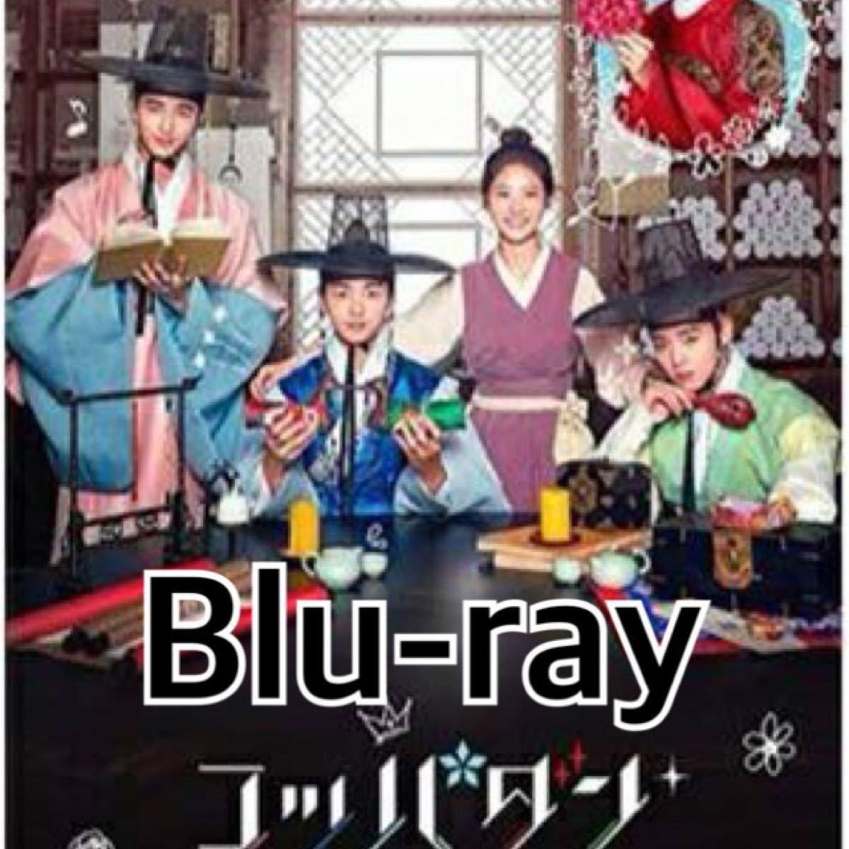 韓国ドラマ コッパタン Blu-ray