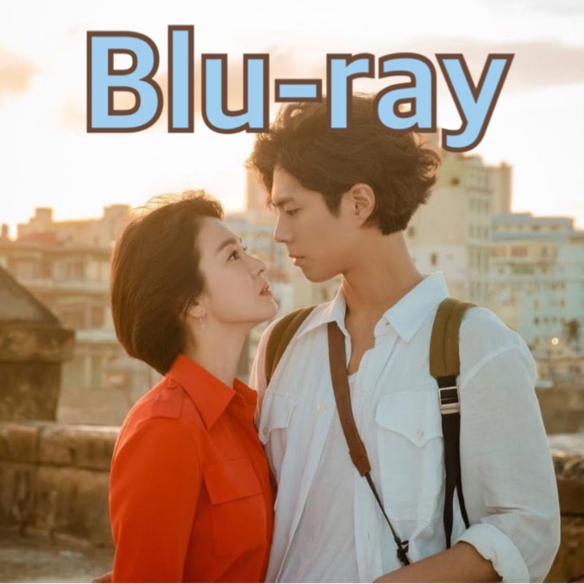 韓国ドラマ ボーイフレンド Blu-ray