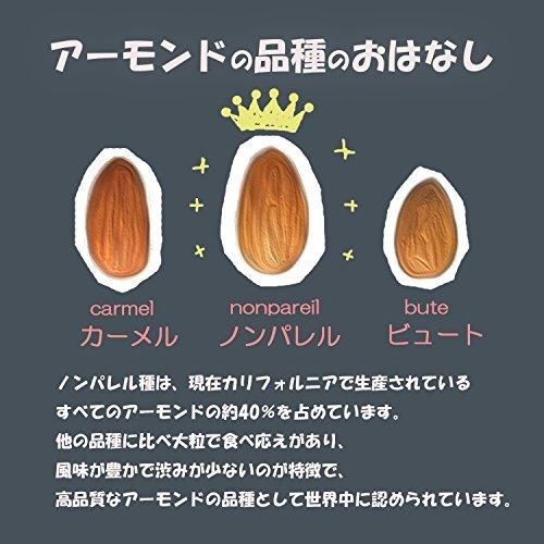 ミックスナッツ 1kg 大粒3種(新物生くるみ、素焼きカシュー、素焼きアーモンド)無添加 無塩 食物油不使用 チャック袋入り ア_画像5