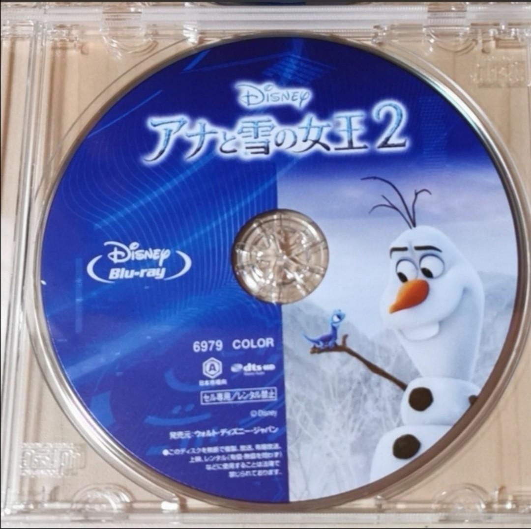 ブルーレイ アナと雪の女王2  ディズニー  Disney Blu-ray