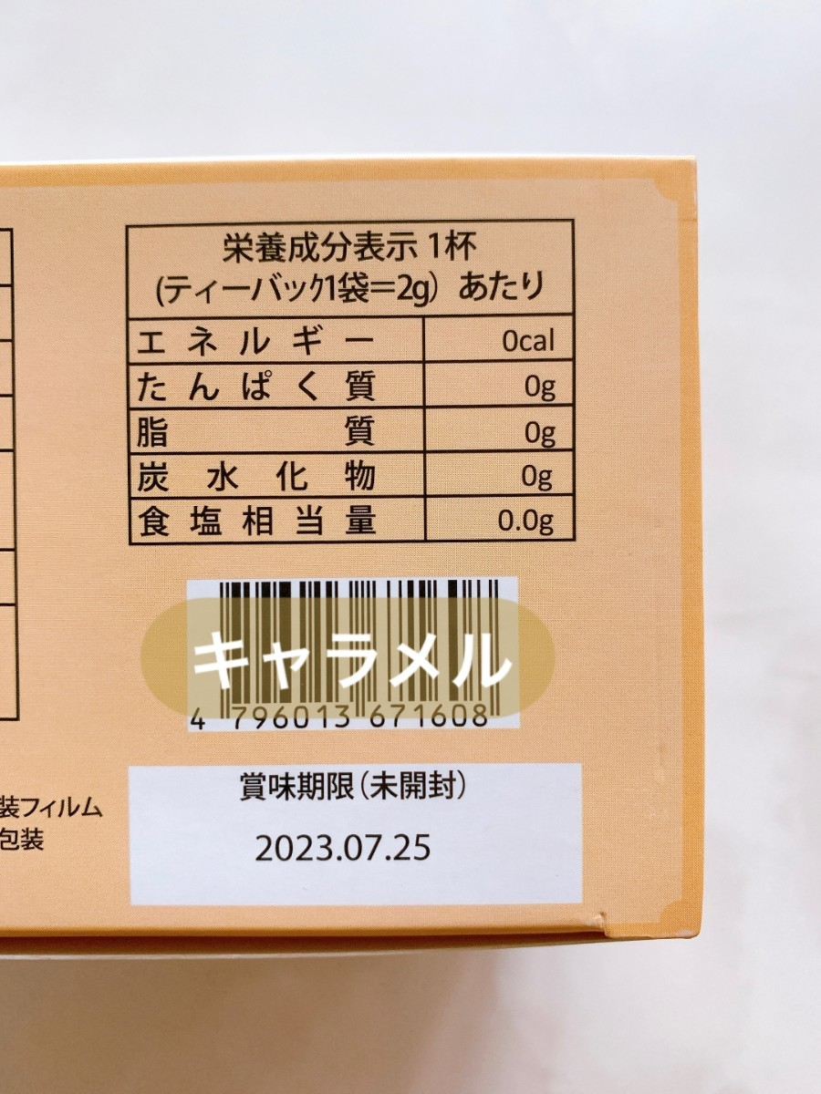 LeeLaa 30P 紅茶 フレーバー アソート ティーバッグ  アイスティー 飲料 飲物 食品