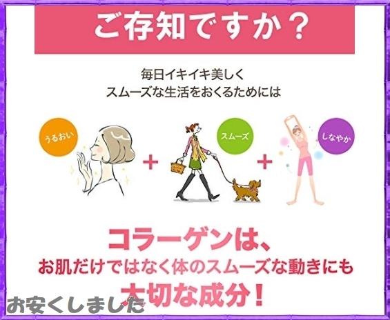 新品#即決~森永製菓 おいしいコラーゲンドリンク ピーチ味 125ml12本 (値打1FRT1220736P_画像3