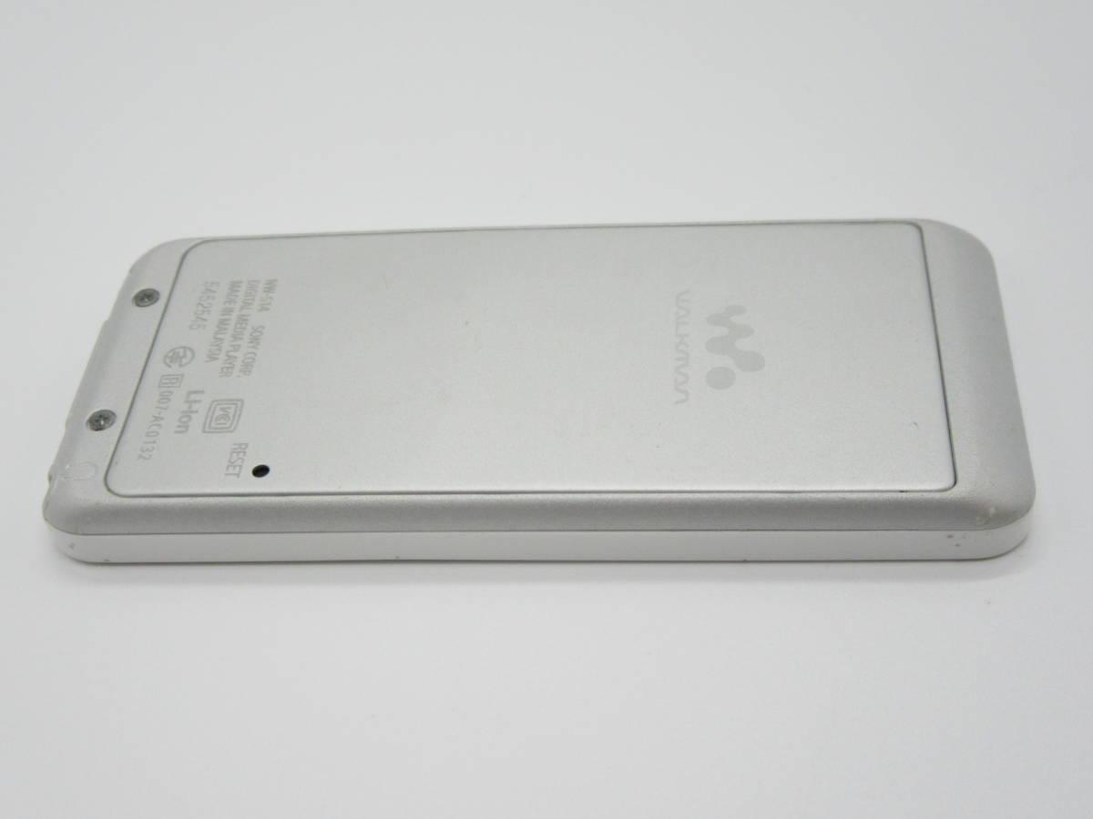 SONY ウォークマン NW-S14 8GB ホワイト 中古品 C4-18A_画像7