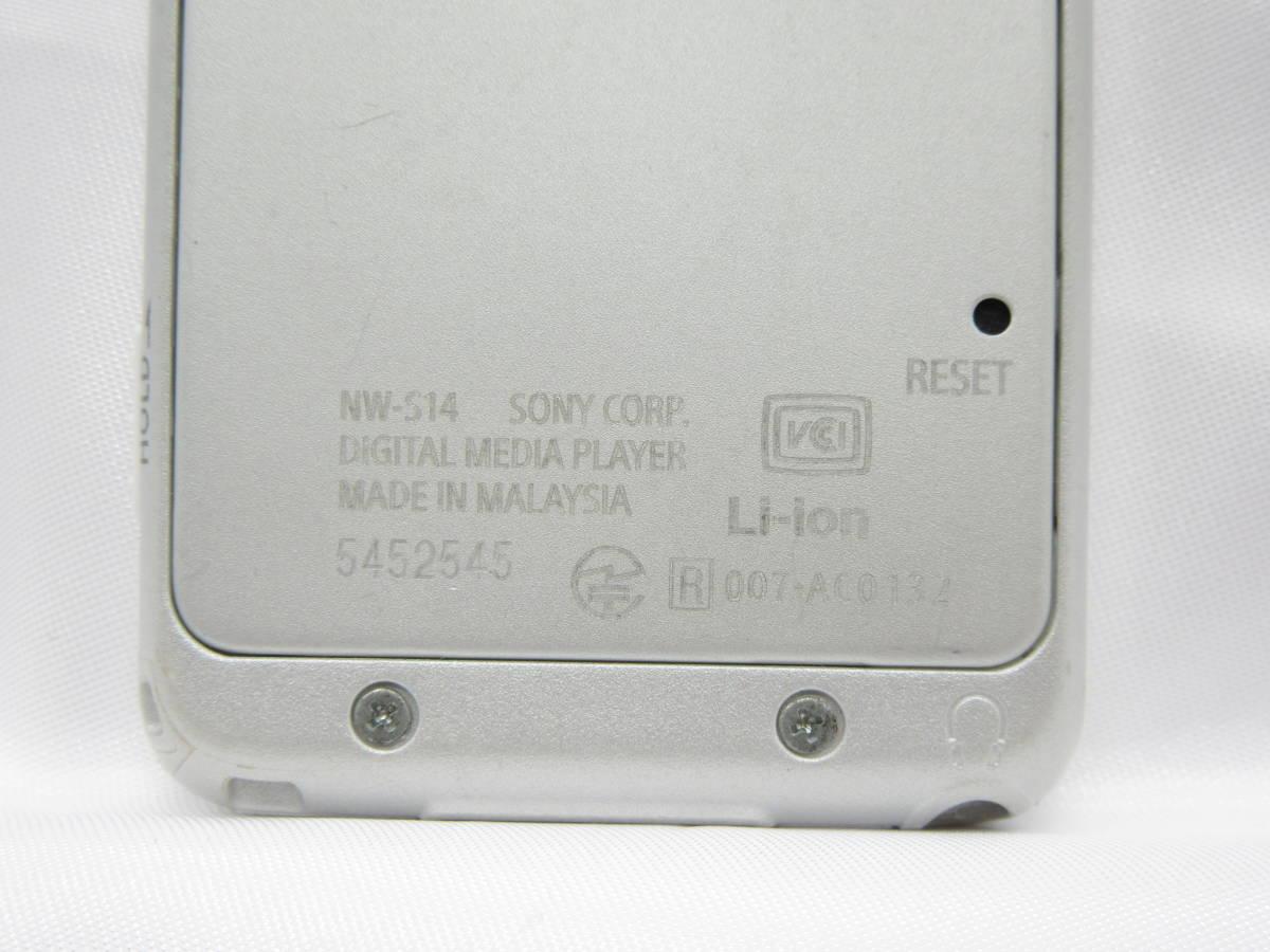 SONY ウォークマン NW-S14 8GB ホワイト 中古品 C4-18A_画像3