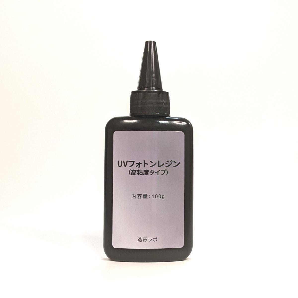 UVフォトンレジン 100g (高粘度タイプ) UVレジン・紫外線硬化樹脂_画像1
