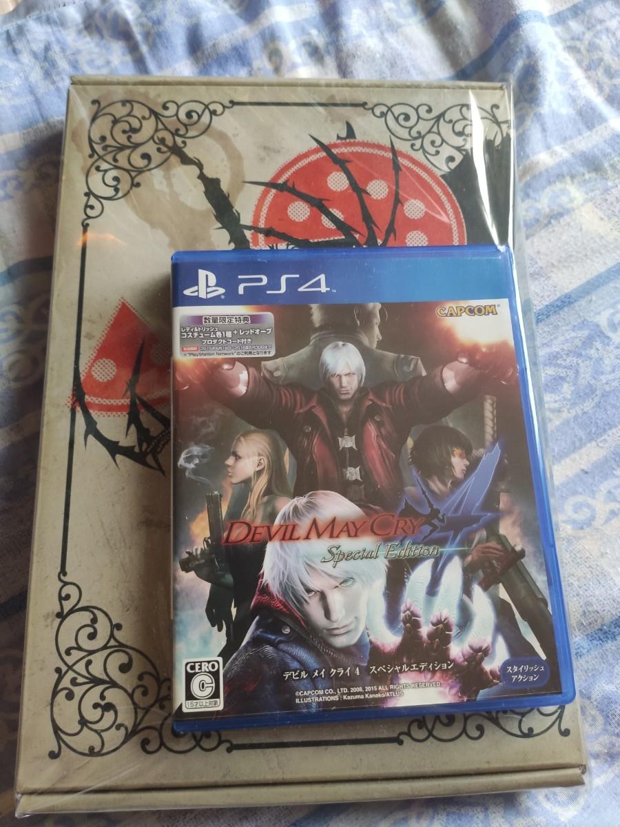 【特典付き】デビルメイクライ4  スペシャルエディション  Devil May Cry PS4