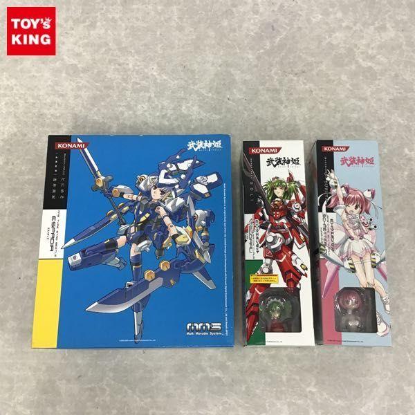 1円~ コナミ 武装神姫 MMS TYPE STAG BEETLE エスパディア、MMS TYPE BUTTEFLY EHウエポンセット シュメッターリング 等