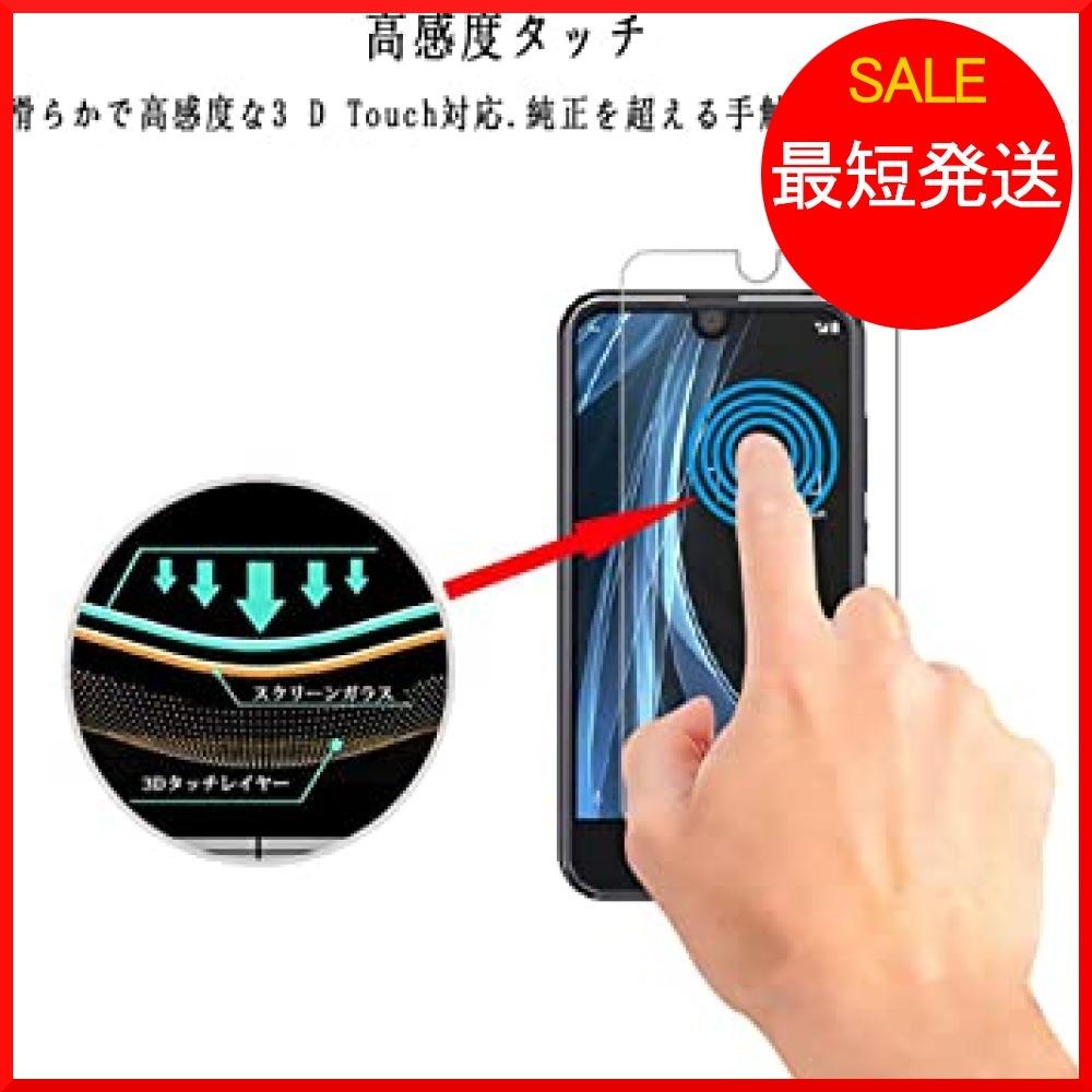 shv41 【2枚セット】AQUOS R Compact SHV41 SH-M06 フィルム 強化ガラスフィルム 液晶 保護フィ_画像6