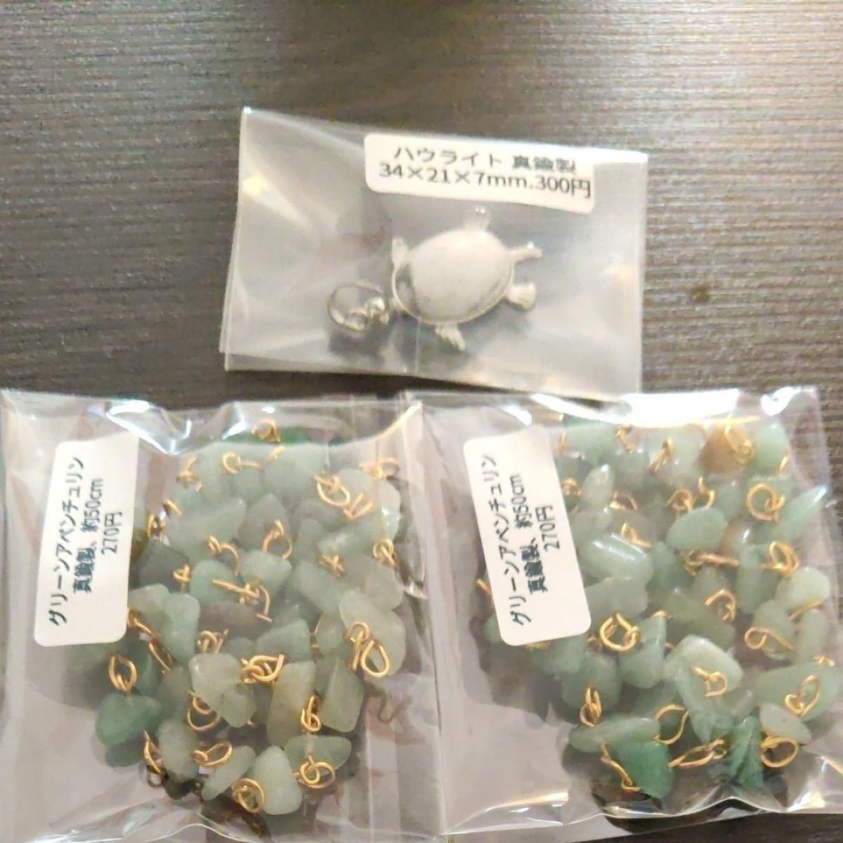 mayumi様専用お取り置き期限7月9日