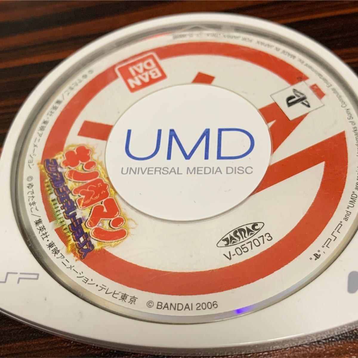 PSP PSPソフト キン肉マン マッスルジェネレーションズ