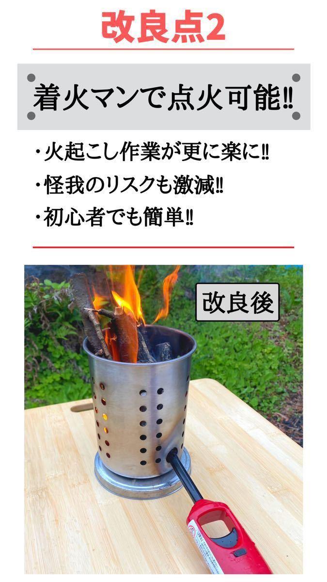 【匿名配送】火起こし器 火消し壺 選べる4種袋付き