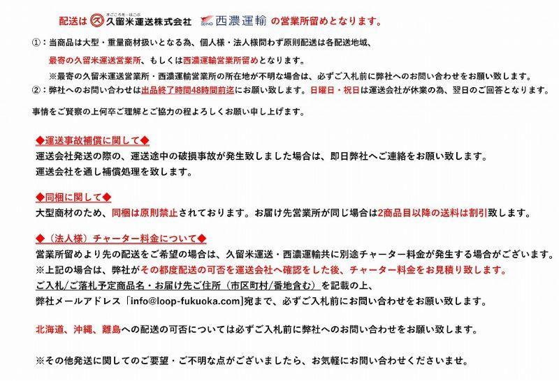 G4FD-G ◇ 980*2080(枠外) ◇ 日本フネン ◇ 右吊ドア ◇ 枠付 ◇ 鍵6本付 ◇ 展示品_画像9
