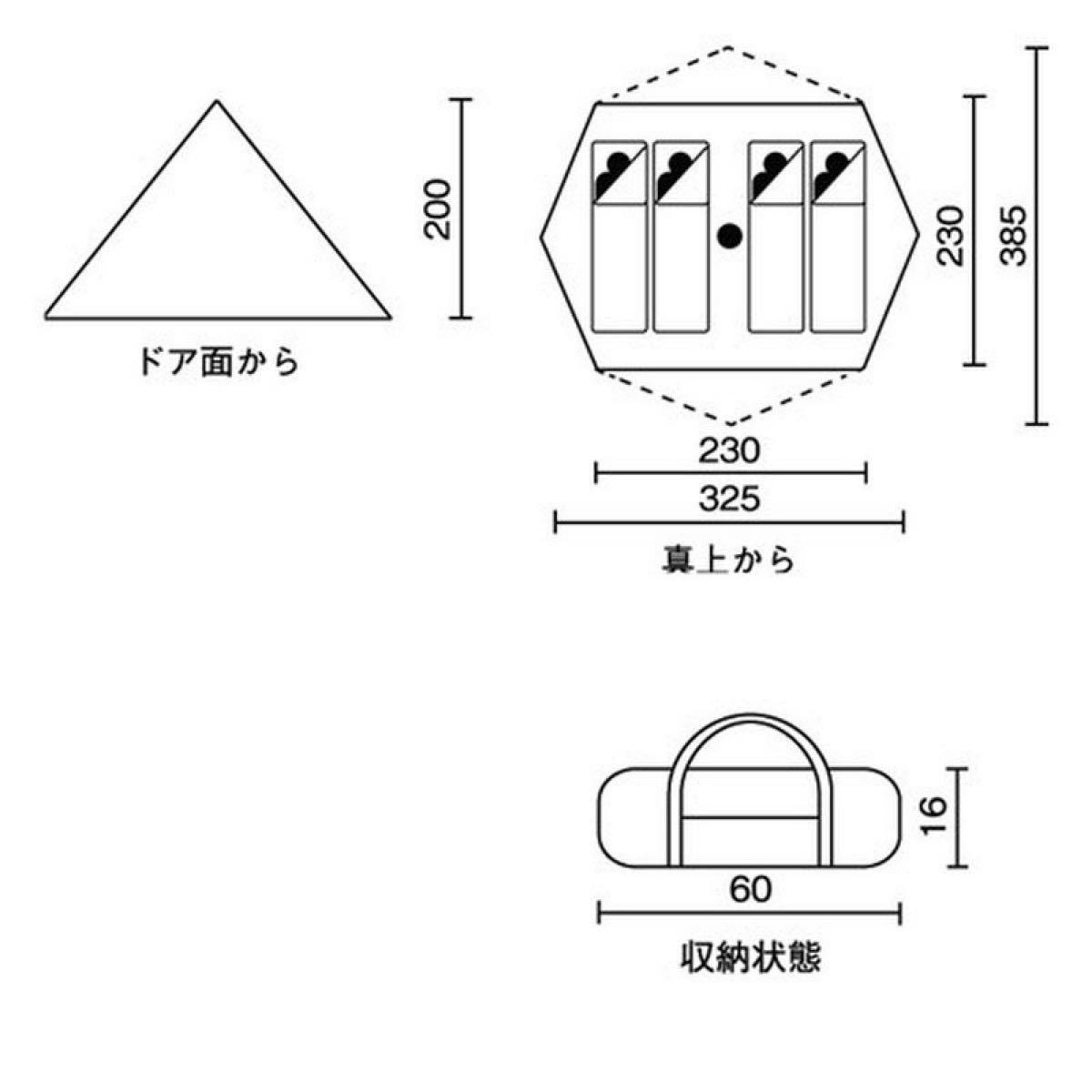 テント コールマン(Coleman) 限定カラー エクスカーションティピー/325スタートパッケージ ベージュ