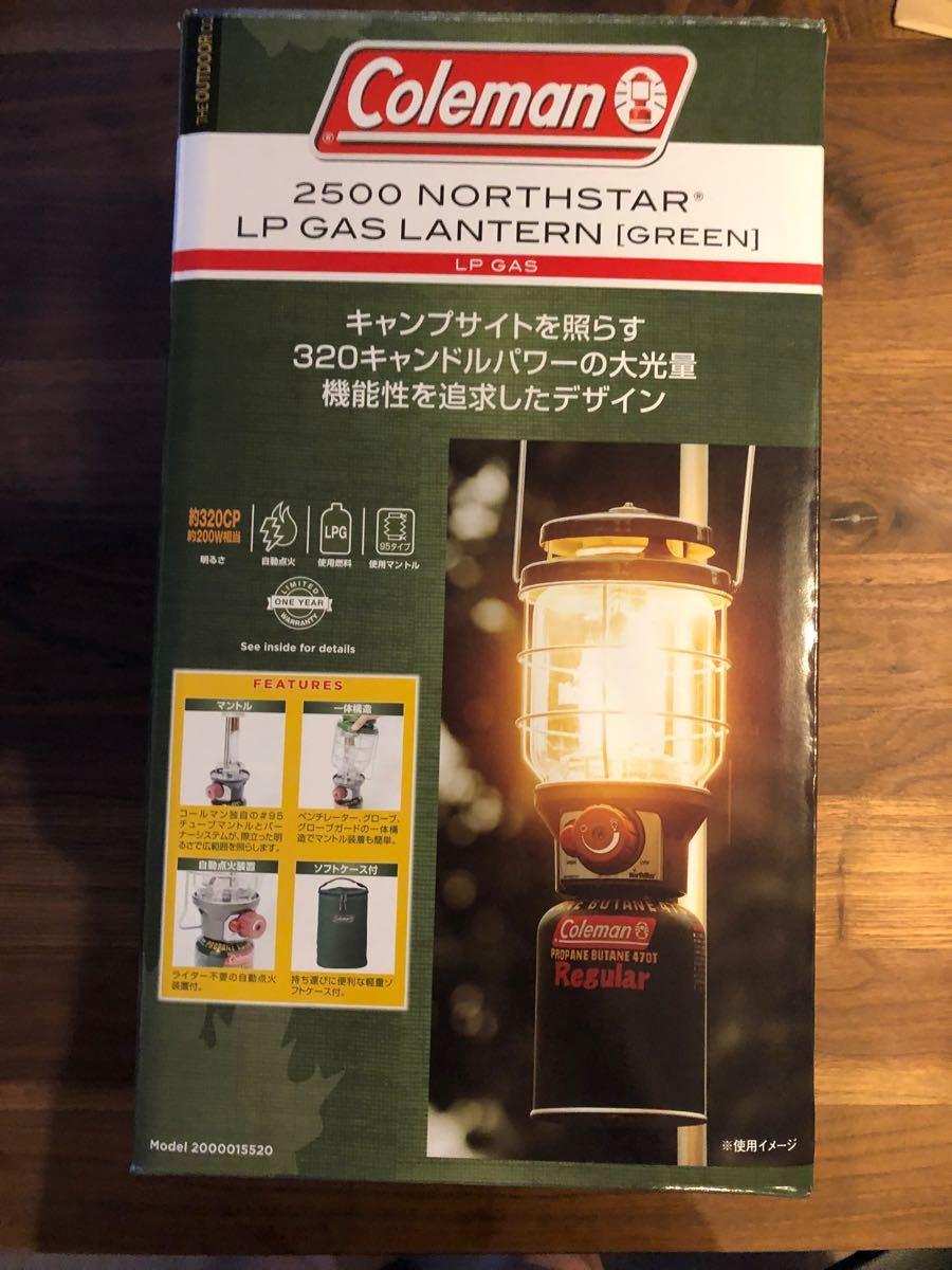 コールマン 2500 ノーススター LP ガスランタン グリーン (2000015520) キャンプ ガス/Coleman