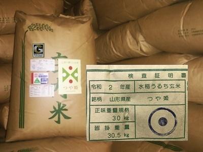 □Gセレクション♪つや姫♪令和2年産!山形庄内産玄米25kg(白米22.5kg)送料無料_画像1