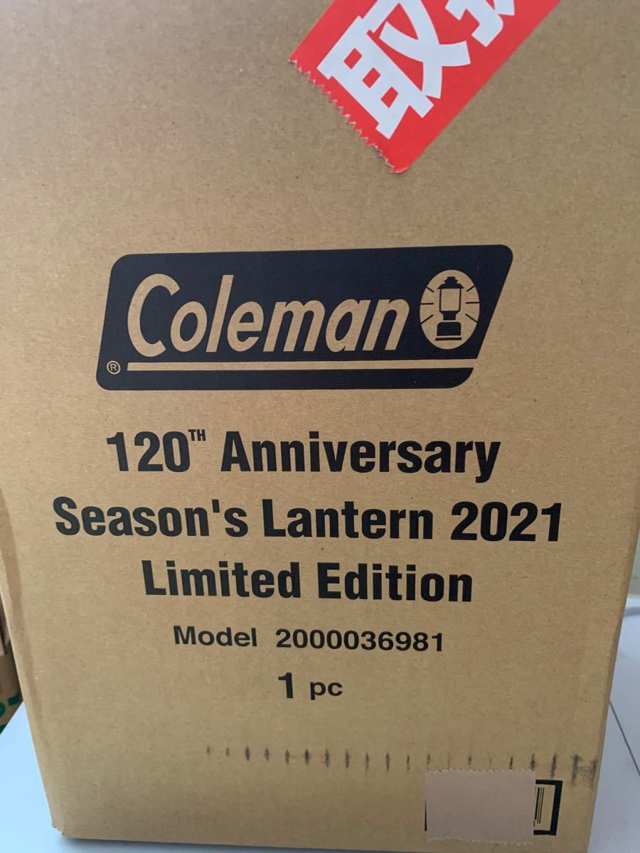 coleman コールマン シーズンズランタン 120周年 2021 新品