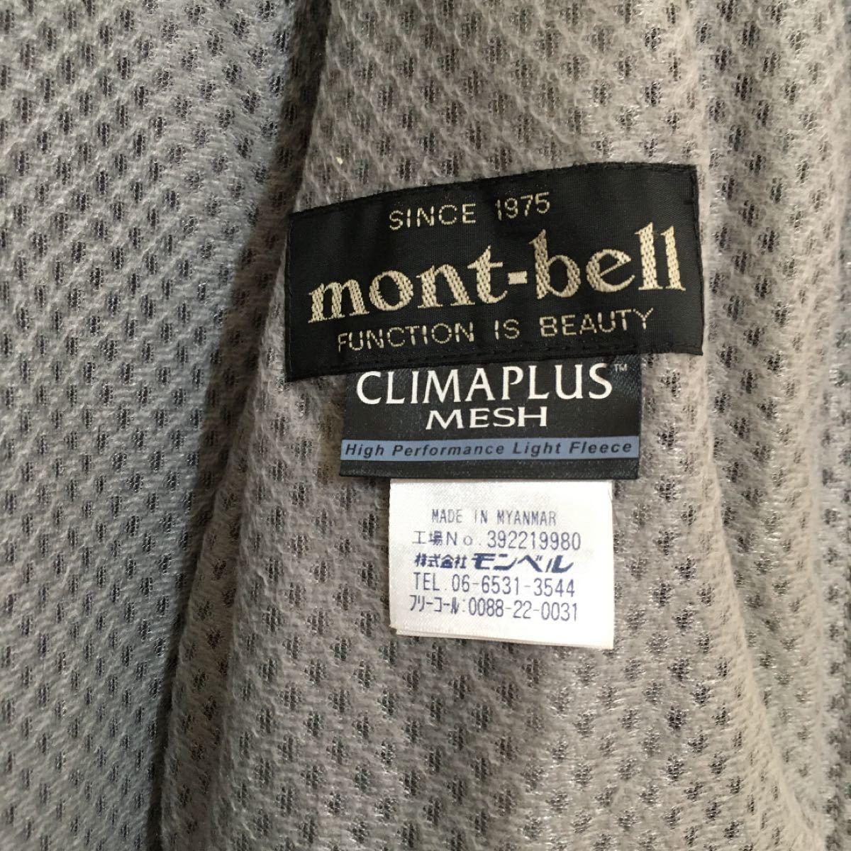 モンベル mont-bell レディース アウター