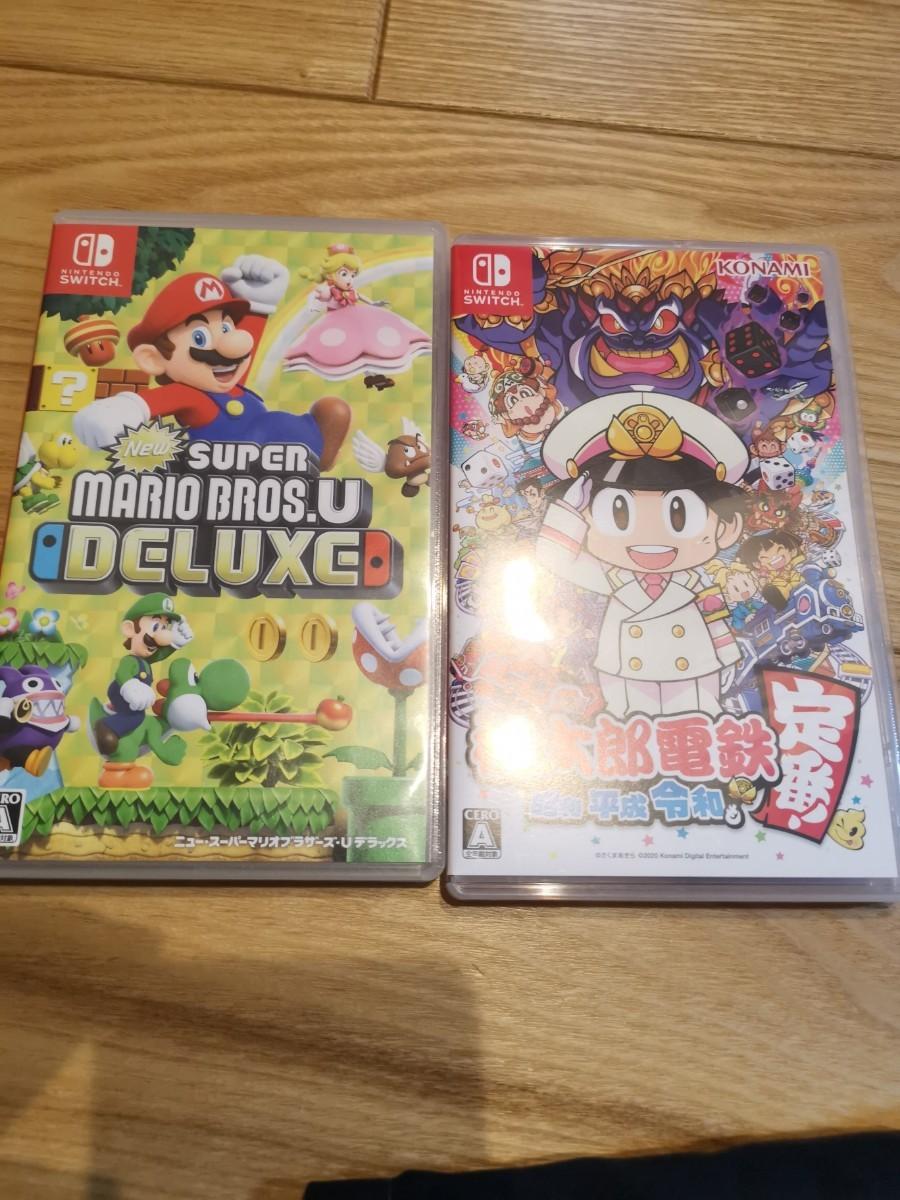 Switch New スーパーマリオブラザーズU デラックス と 桃太郎電鉄 昭和 平成 令和も定番!