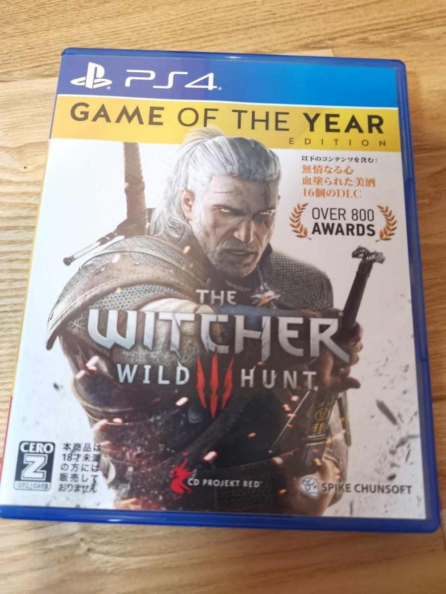 PS4 ウィッチャー3 ゲームオブザイヤーエディション